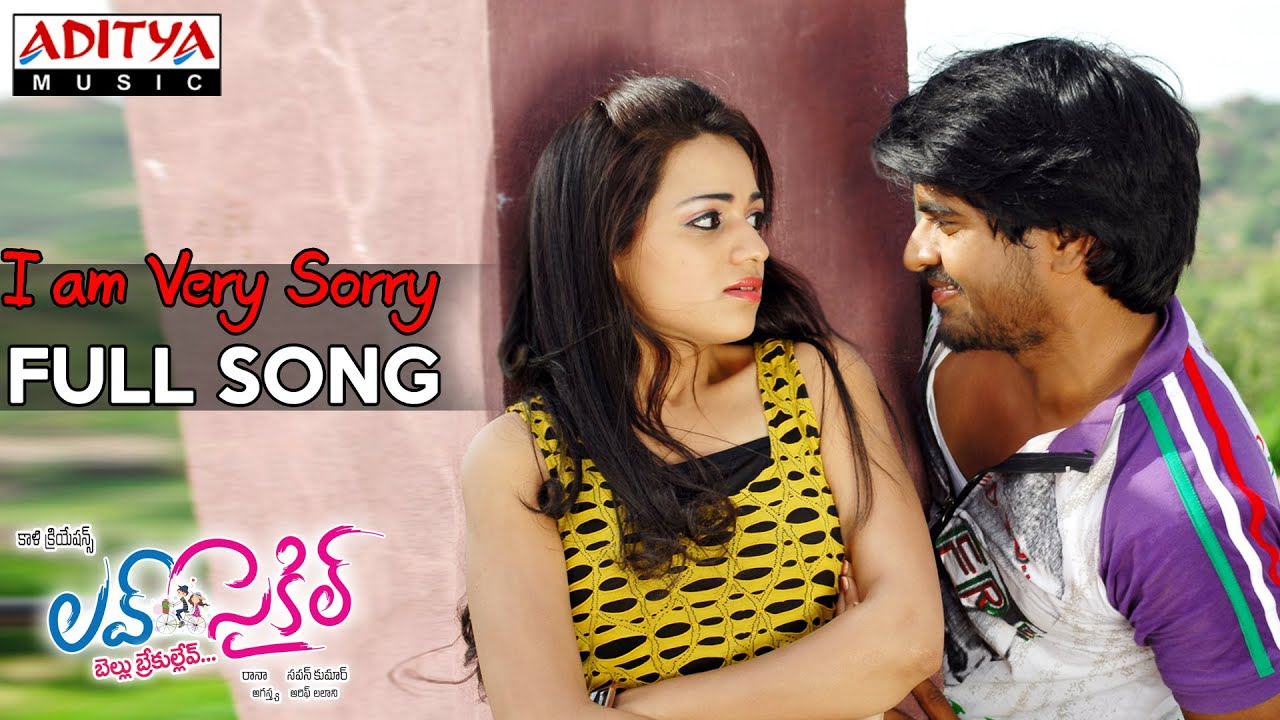 Love Cycle Telugu Movie I Am Very Sorry Full Song Sri Reshma