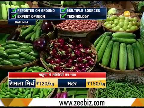 Aapki Khabar Aapka Fayda: Vegetable prices almost doubled in last 30 days