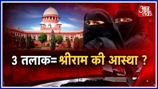 halla bol kapil sibal compare ram birth with tripal talaq