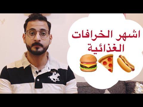 Dr.Mohammed Hadi د.محمد هادي