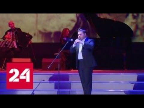 В Москве прошел вечер памяти погибших во время землетрясения в Армении в 1988 году - Россия 24