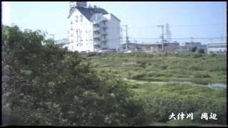 少し懐かしい 堺市~泉大津市の映像[4] thumbnail