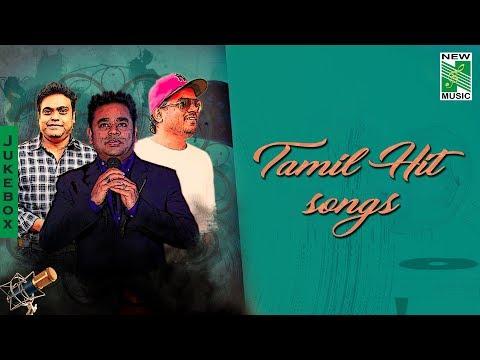 Tamil Hit Songs | A R Rahman |Harris Jayaraj | Yuvan Shankar Raja | Tamil Hits Audio Jukebox