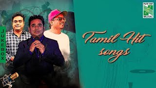 Tamil hit songs | a r rahman |  harris jayaraj | yuvan shankar raja | tamil hits audio jukebox