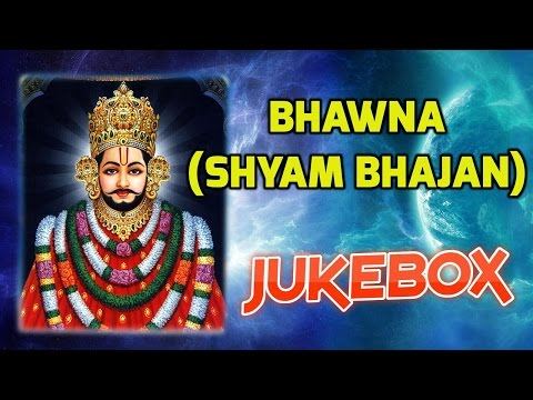 Latest 11 Khatu Shyam Ji Bhajan Jukebox//Sung By Purushottam Agrawal//Bhawna(SHYAM BHAJAN) Jukebox
