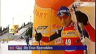 Бьорндален - 10 км спринт - Осло 2004