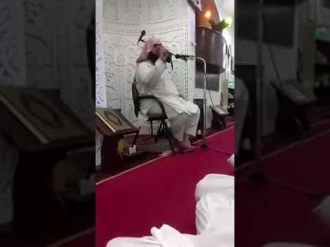 مکہ مکرمہ میں خطاب Molana Hafiz Yousaf Pasrori Topic Touheed
