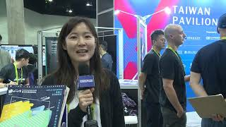 0802 粤 世界上最大的電腦繪圖大會 第46屆SIGGRAPH 2019