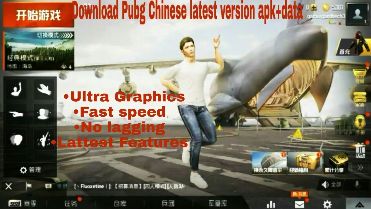 Download Pubg Chinese latest version apk+data on android   Ultra Graphics