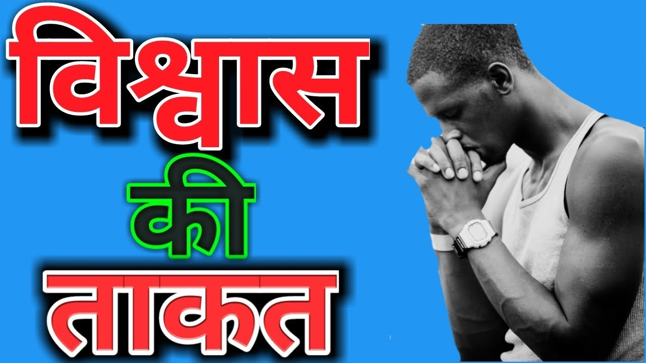 Motivational video in hindi II Best inspirational video