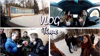 VLOG| Принцессы и Разбойники в Монино и Обнинске!
