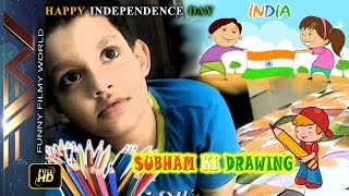 FFWorld - Subham ki Drawing - happy independence day