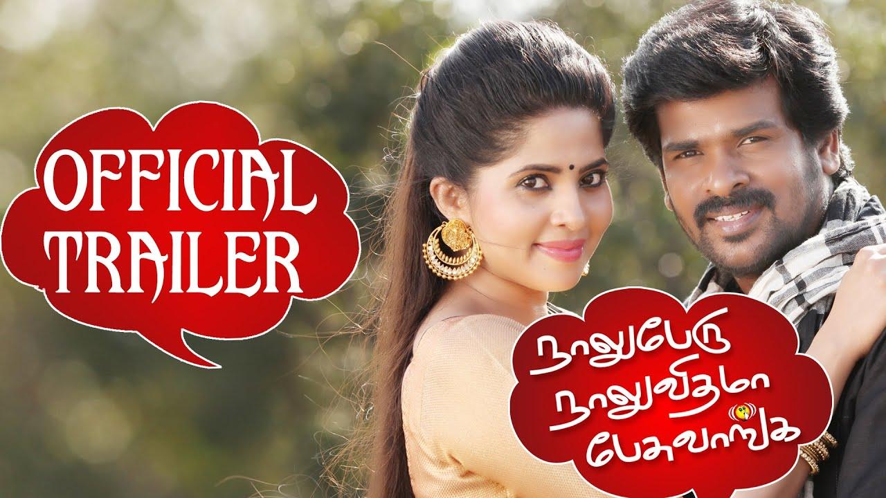 Thiruttu VCD (2015) Tamil New Movie Trailer