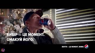 Украинская реклама Pepsi, 78% опитаних водіїв обрали смак Пепси