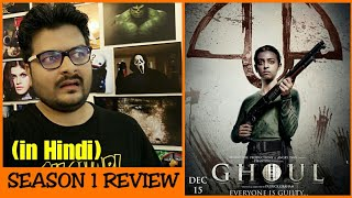 Ghoul - Season 1 Review   The Ideology of Ghoul   Explained