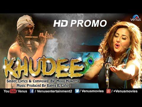 Khudee | Official Promo | Mouu Mukerrji | Bappa Lahiri | Latest Hindi Song 2017