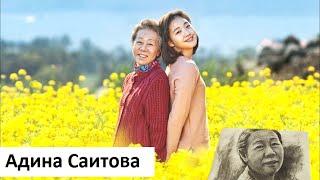 """Клип к фильму """"Бабушка Ге Чун"""" - 할미새"""