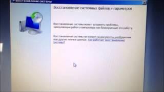 видео Что делать, если Windows 10 тормозит