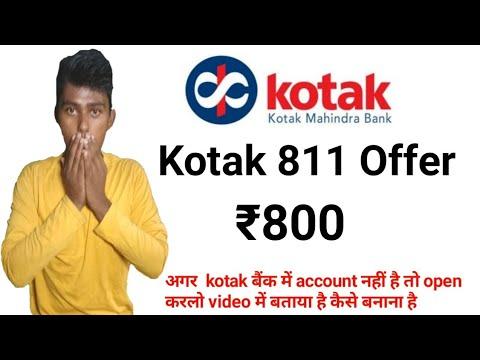 Kotak Festive Loot Offer | New All Offer For Kotak Bank 👍