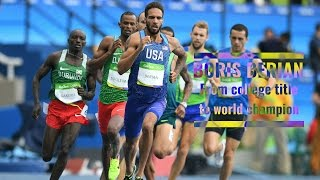BORIS BERIAN//FROM COLLEGE TITLE TO WORLD CHAMPION