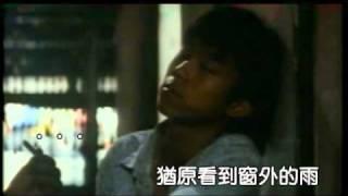 林強 - 夢中人(AMV) thumbnail