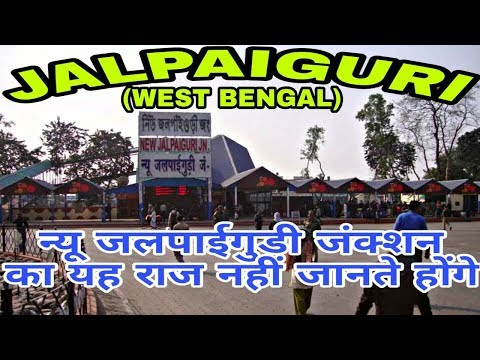 NEW JALPAIGURI JN (WEST BENGAL)!! NEW JALPAIGURI RAILWAY STATION HISTORY!! JALPAIGURI!!SILIGURI CITY