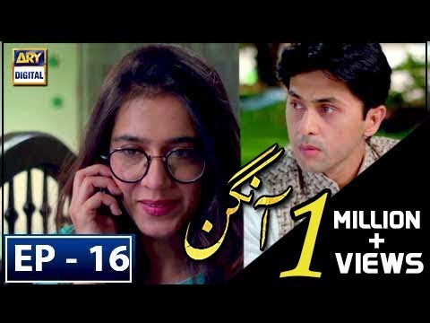 Aangan Episode 16 - 21st  February 2018 - ARY Digital Drama