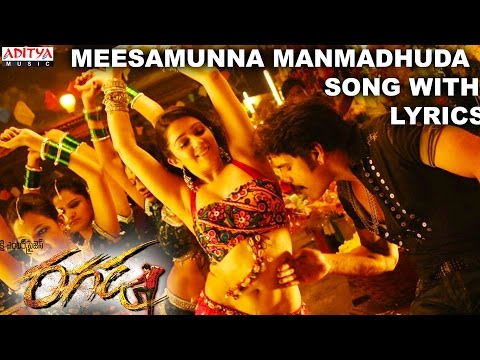 Meesamunna Manmadhuda Song With Lyrics - Ragada Songs - Nagarjuna, Anushka, Priyamani