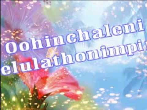 Oohinchaleni Melulatho Nimpina Christian Song
