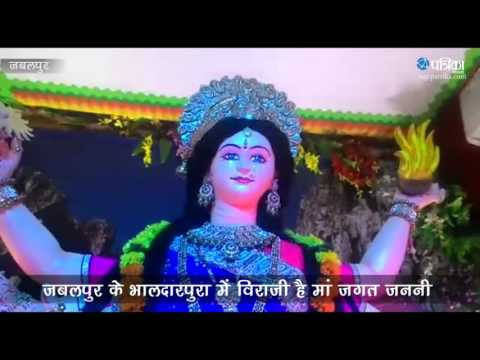 LIVE VIDEO | Maa Durga Crying | Durga Midnight cried, tears from the eyes of the book section