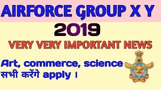 AIRFORCE GROUP X Y 2019 ARTS COMMERCE STUDENTS CAN APPLY THIS FORM   IAF 2019