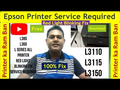 epson-printer-l3110-service-required-fix-free-|-epson-l3110-red-light-blinking-solution-100%-fix