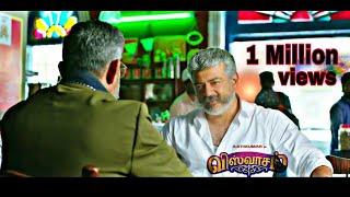 Viswasam/thala mass scene/Tea Stall/Ajith/nayanthara/Tamil/VFX Remake/akash version
