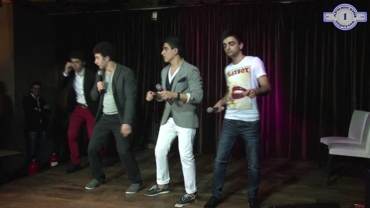армянский гей клуб