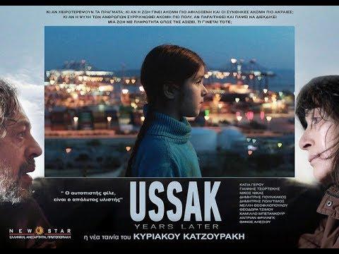 Αποτέλεσμα εικόνας για ussak