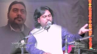 Maithili Song Hey ye sajni || Singer  Sanjay Jha