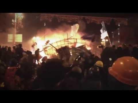 ПОРТ(812) - Киев в огне