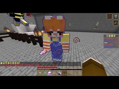 【巧克力0614直播】巨點戰爭 守護神獸! Minecraft #4