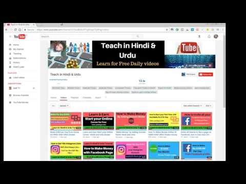 5 Best Ptc Site   Easy Quick Cash   Earn 9600 Per Month Hindi   YouTube 720p