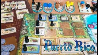 Lanlalen EP224: Puerto Rico Deluxe