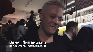 Мастер шеф 8. Суперфинал в maisatai.bar