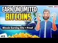 FREE BITCOIN INSTANT WITHDRAW MINIMUM 1 SATOSHI WITHDRAW NO DEPOSIT NO K Y C ALL AND FREE