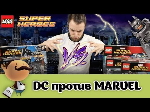 LEGO Super Heroes: DC круче Marvel? Анонс наборов 2016