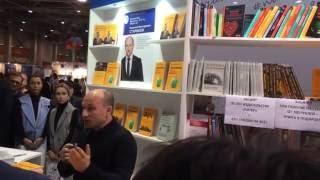 Николай Стариков о Перуне.