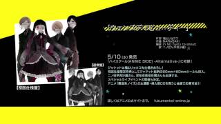 in NO hurry to shout;_ウェンズデイビューティー 音源試聴(「ハイスクール [ANIME SIDE] -Alternative-」CW曲)
