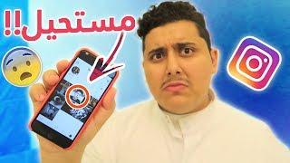 قصص عبدالله : لقيت صورتي في حساب ساحر بالانستقرام !!