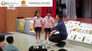 Publication Date: 2020-01-13 | Video Title: 【啟思小學】小學生大型講座 小小營動 Vlog