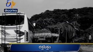 Telangana - 9th June 2016 Ghantaravam 4 PM News Headlines