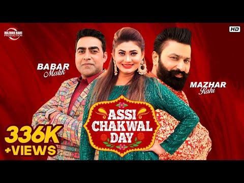 Assi Chakwal Day