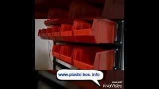 Сборка стеллажа складского. от KREUZ(На видео идёт процесс размещения ящиков пластиковых , на специальном металлическом стеллаже , сборного..., 2015-10-22T09:41:15.000Z)
